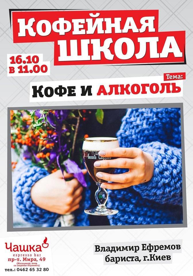 10 способов провести праздничные выходные в Чернигове на полную, фото-8
