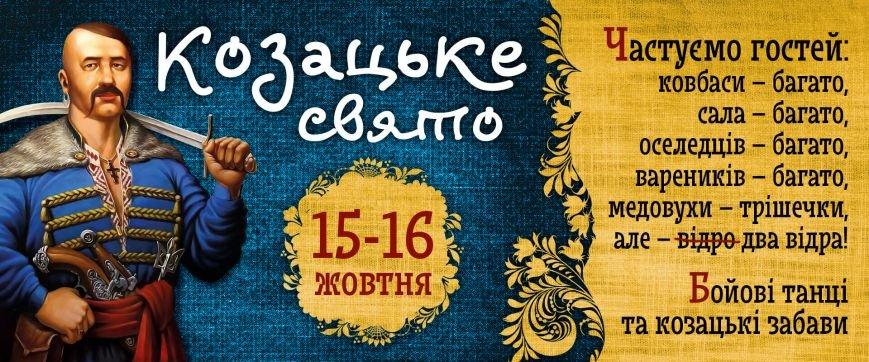 10 способов провести праздничные выходные в Чернигове на полную, фото-9