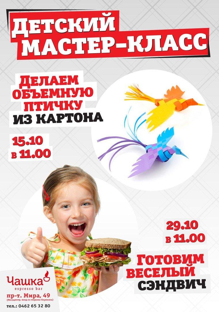 10 способов провести праздничные выходные в Чернигове на полную, фото-7