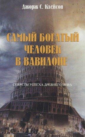 Что читают черниговцы? Юлия Николаенко, фото-2