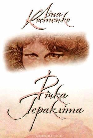 richka