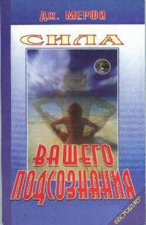 Что читают черниговцы? Юлия Николаенко, фото-3