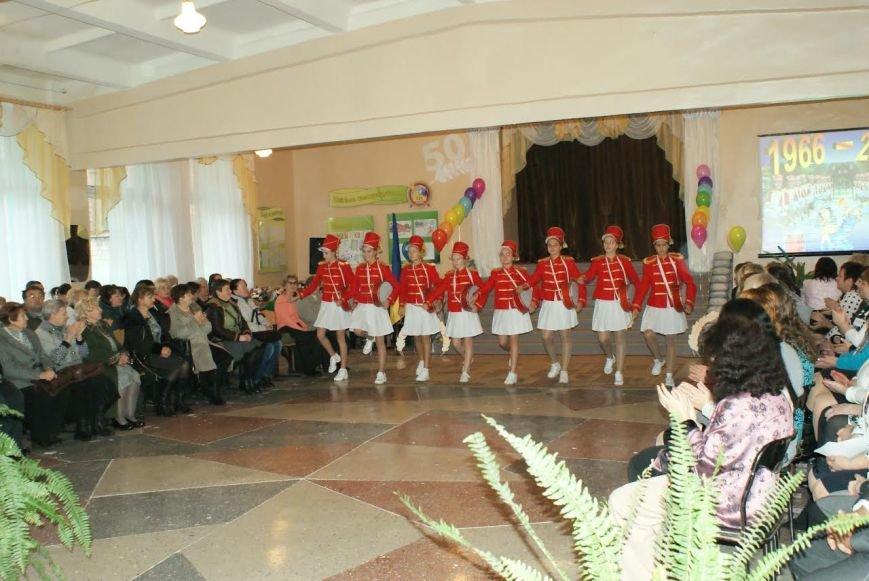 Каменская школа №13 отпраздновала свое 50-летие, фото-1