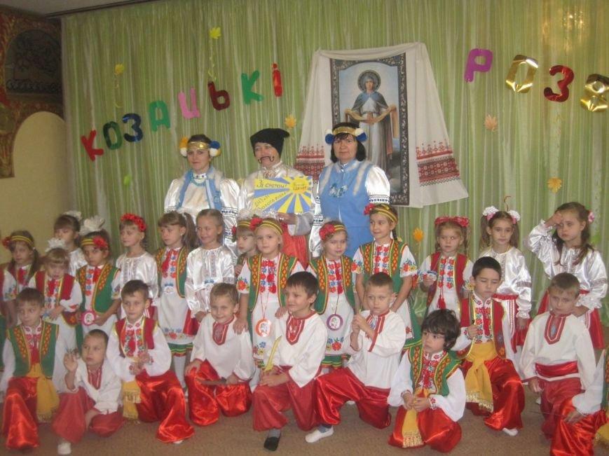 От всей души! Как в Покровске (Красноармейске) поздравили военных малыши, фото-1