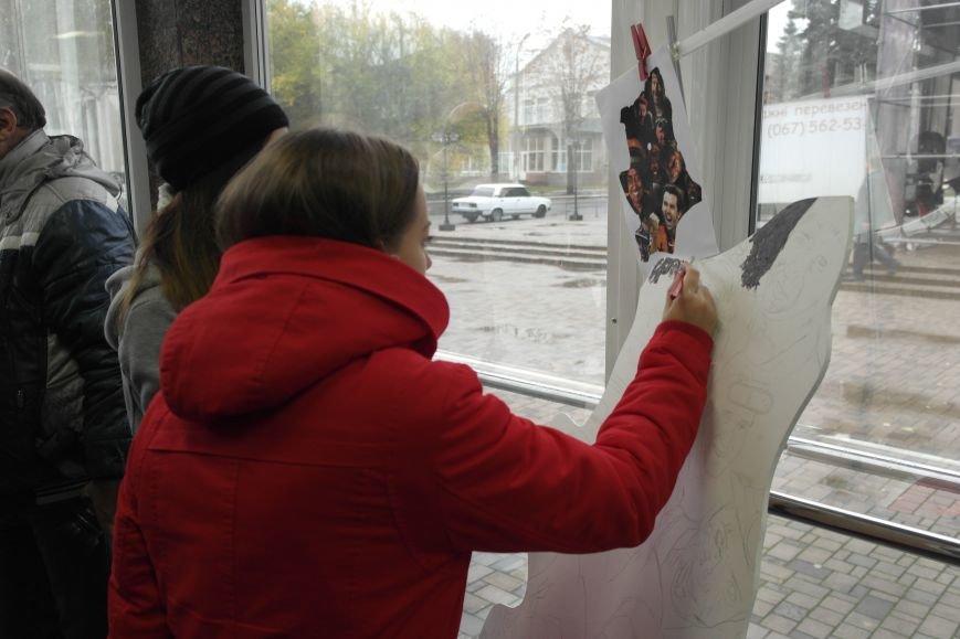 В Покровске (Красноармейске) стартовала всеукраинская акция «За мир і щастя в Україні», фото-7