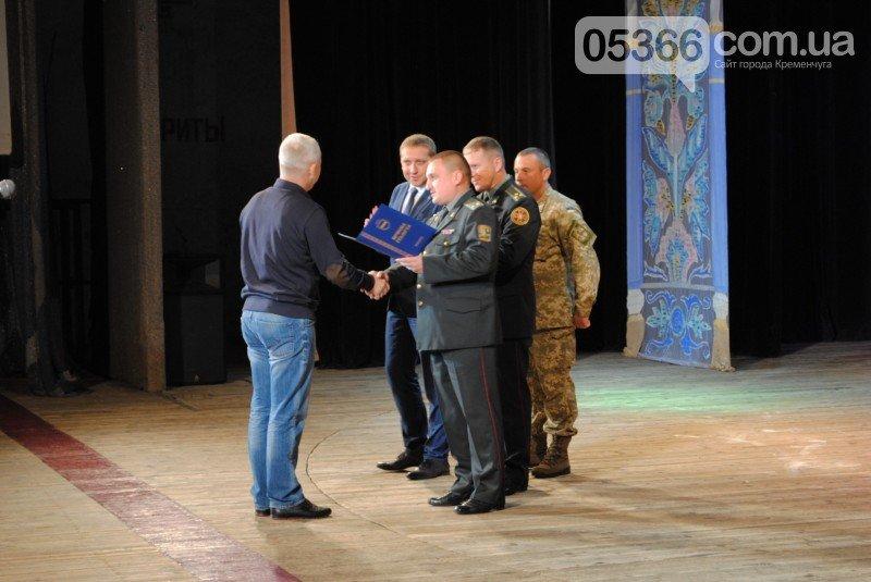 В Кременчуге были награждены 80 кременчугских защитников Украины (ФОТО), фото-5