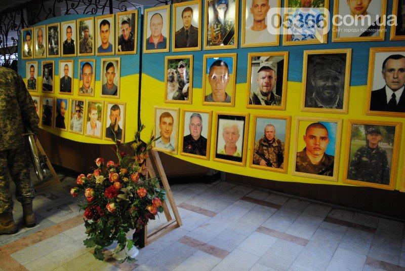 В Кременчуге были награждены 80 кременчугских защитников Украины (ФОТО), фото-2