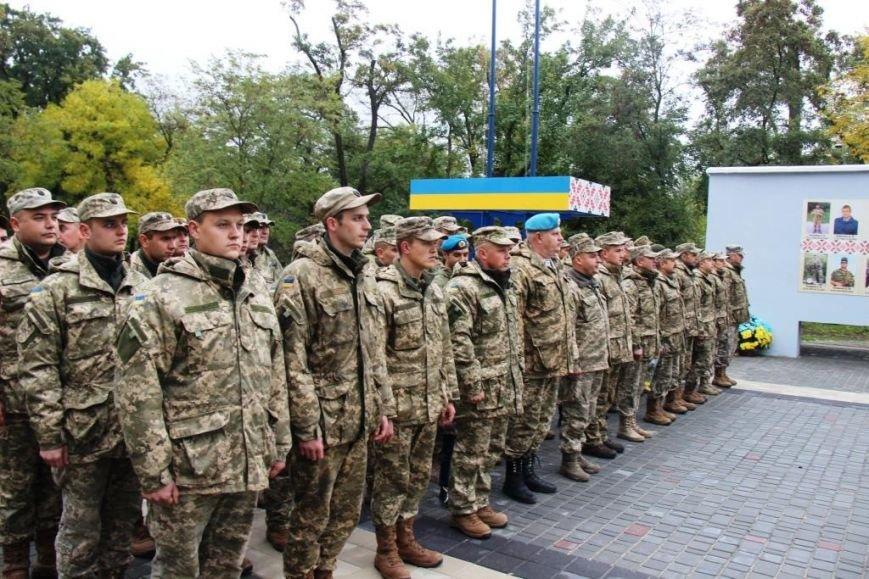 В Херсоне поздравили защитников Украины и почтили память павших Героев, фото-1