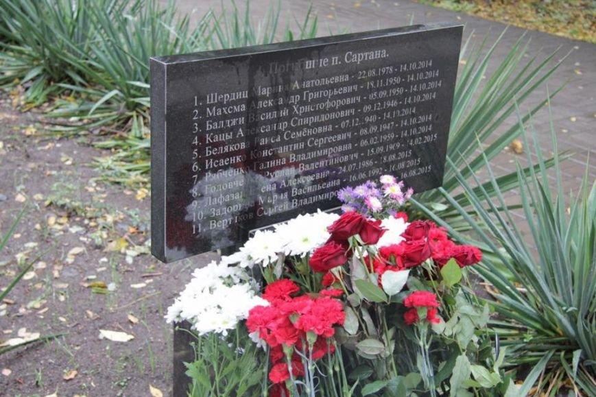 Под залпы тяжелых орудий в Сартане прошла панихида по погибшим 14 октября 2014(ФОТО), фото-1