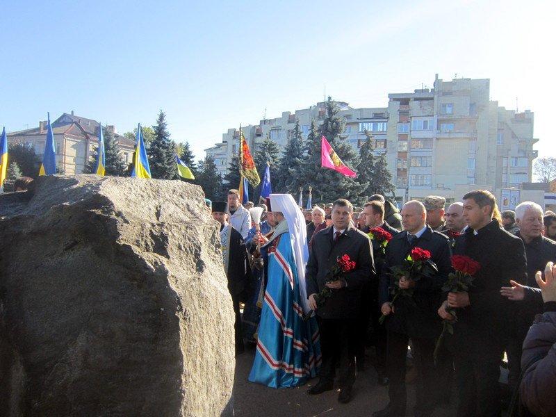 Памятник-2