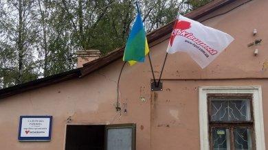 """Волонтери Буковини обурені,  як """"чесні політики"""" пропіарилася  на відкритті музею АТО, фото-1"""