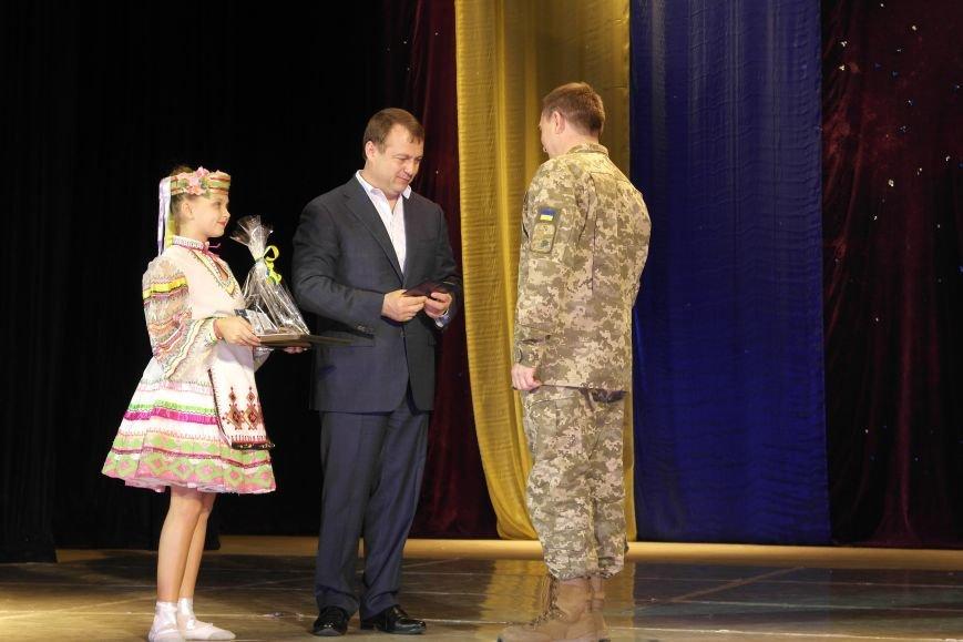 «Слава воїнам АТО»: в Покровске (Красноармейске) поздравили военнослужащих, фото-4