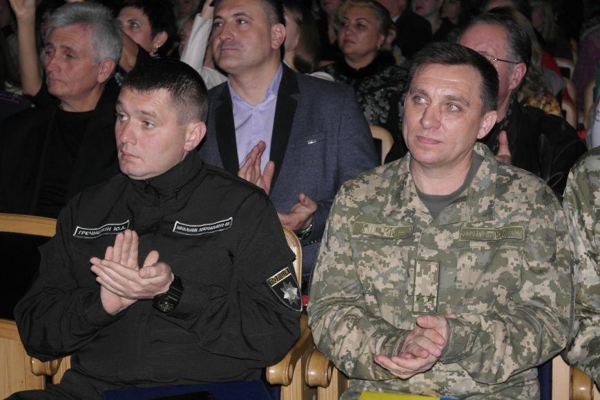 «Слава воїнам АТО»: в Покровске (Красноармейске) поздравили военнослужащих, фото-10