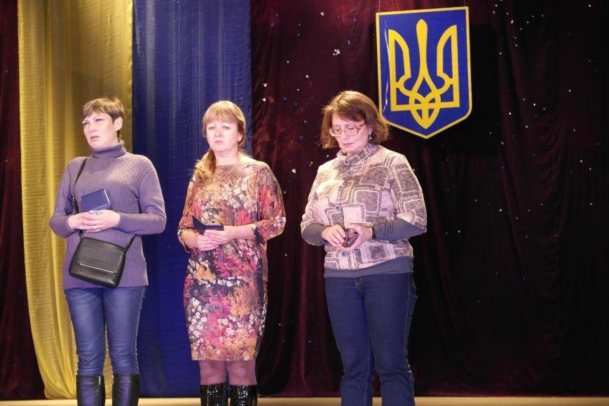 «Слава воїнам АТО»: в Покровске (Красноармейске) поздравили военнослужащих, фото-25