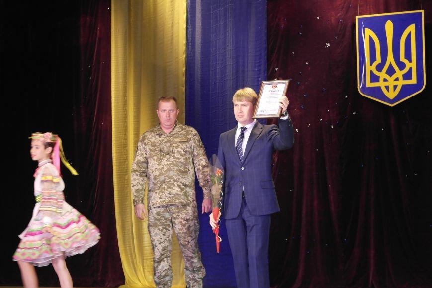 «Слава воїнам АТО»: в Покровске (Красноармейске) поздравили военнослужащих, фото-2