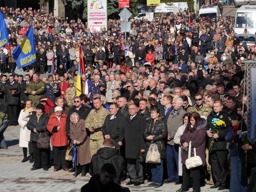 Тисячі тернополян прийшли на відкриття пам'ятника Героям Небесної Сотні (ФОТОРЕПОРТАЖ), фото-21