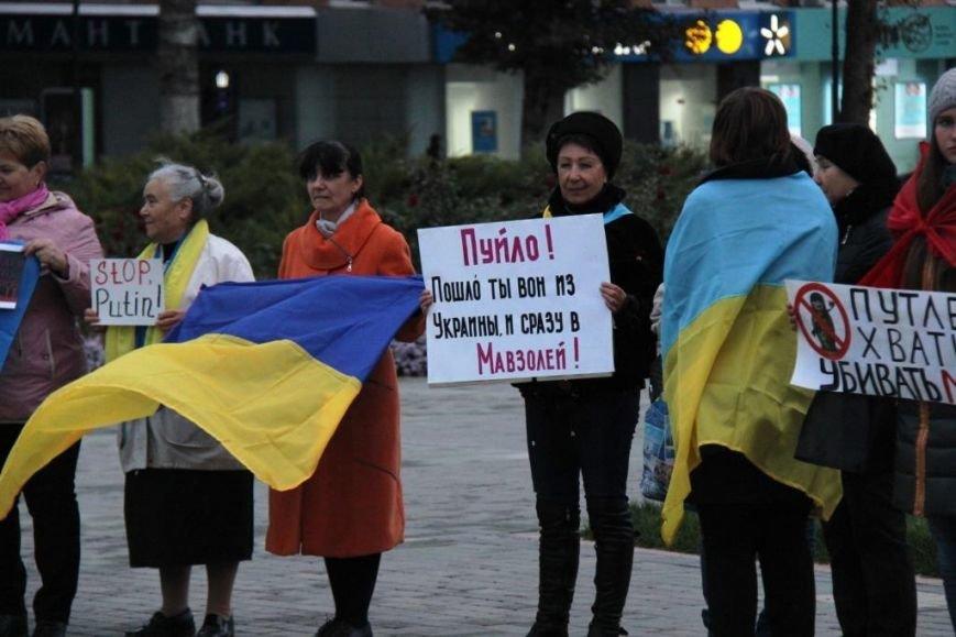 """В Херсоне прошел """"Марш нации"""" (фото), фото-1"""