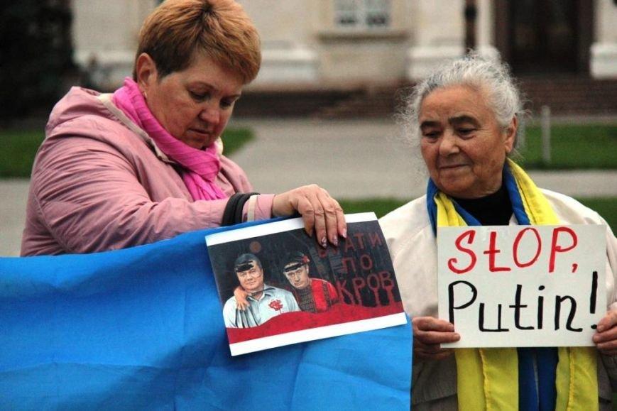 """В Херсоне прошел """"Марш нации"""" (фото), фото-2"""