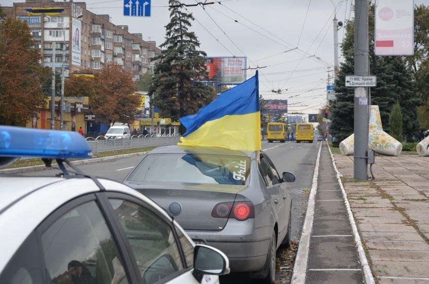 В Мариуполе волонтеры и общественники поздравили военных с помощью автопробега (ФОТО+ВИДЕО), фото-3
