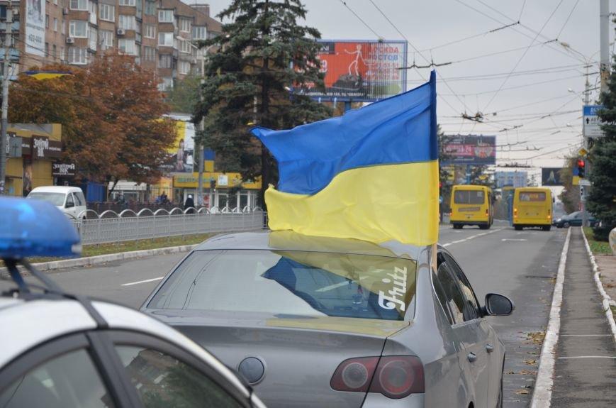 В Мариуполе волонтеры и общественники поздравили военных с помощью автопробега (ФОТО+ВИДЕО), фото-4