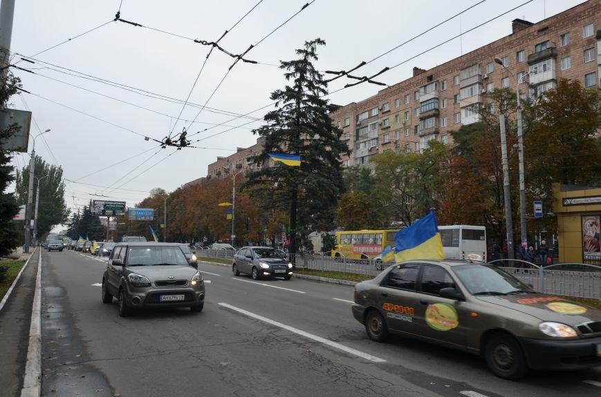 В Мариуполе волонтеры и общественники поздравили военных с помощью автопробега (ФОТО+ВИДЕО), фото-13