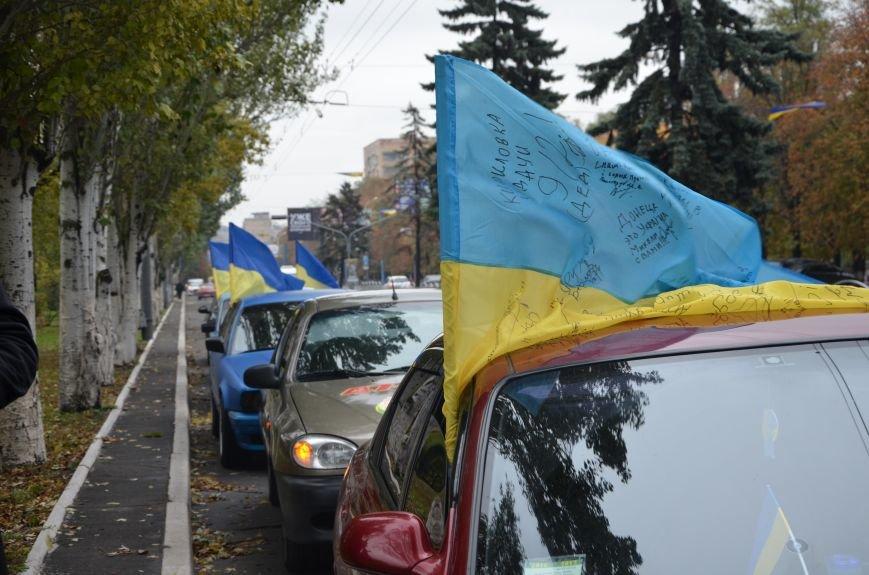 В Мариуполе волонтеры и общественники поздравили военных с помощью автопробега (ФОТО+ВИДЕО), фото-6