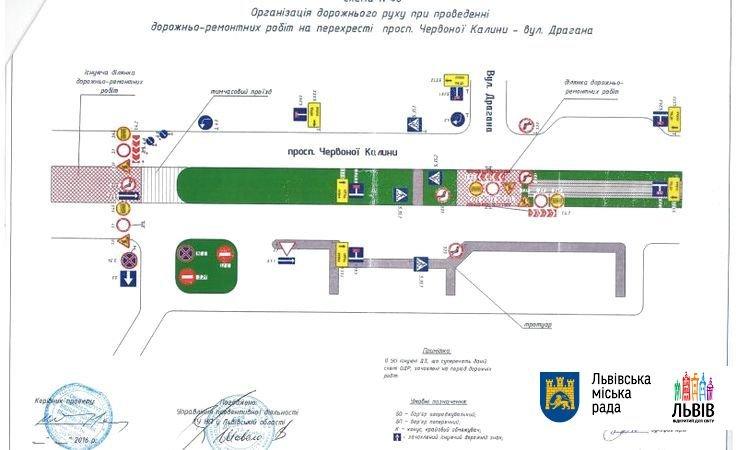 Львів'янам на замітку: від сьогодні тролейбус №25 курсуватиме за зміненим маршрутом, фото-1