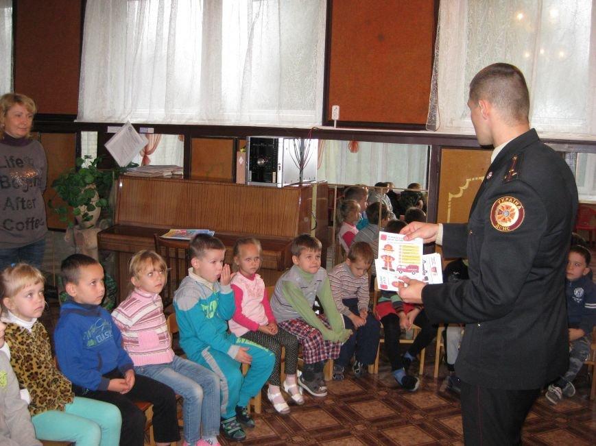 Як кременчуцькі дошкільнята вчилися бути пожежниками і не бавитися з вогнем, фото-12