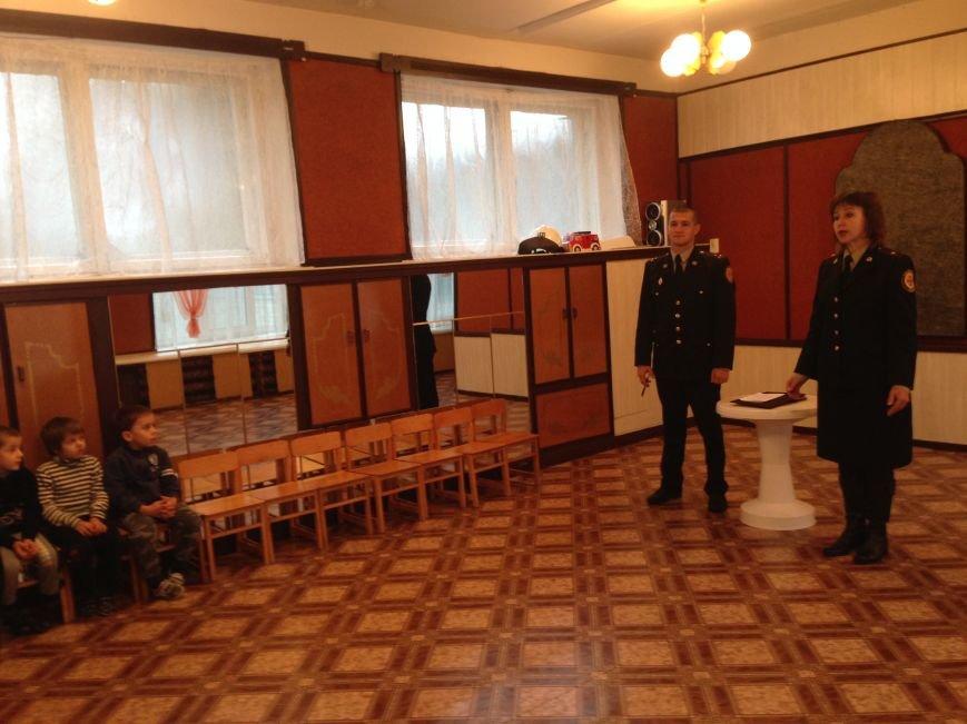 Як кременчуцькі дошкільнята вчилися бути пожежниками і не бавитися з вогнем, фото-1