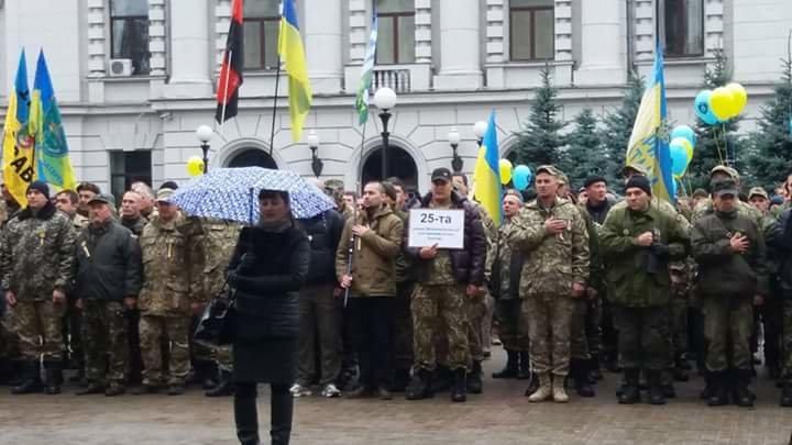 В Днепре прошёл военный марш-парад (ФОТО), фото-2