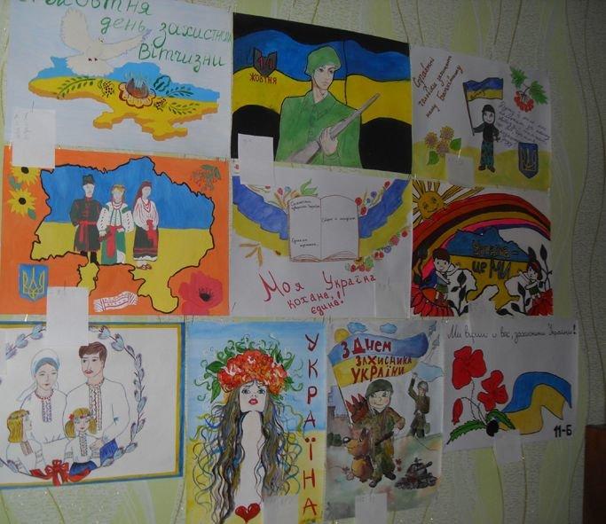 Як юні патріоти в Покровську (Красноармійську), Селидовому та Новогродівці захисників поздоровляли, фото-2