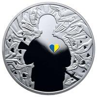 Нацбанк выпустил монету, посвященную волонтерам (ФОТО), фото-2