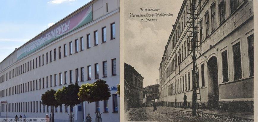 Мнение блогера: 9 зданий в Гродно, которым нужно вернуть прежний вид, фото-7