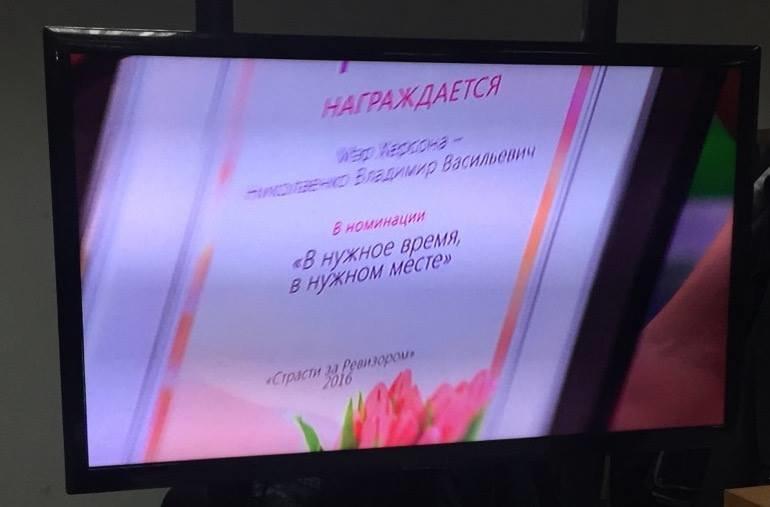 Мэр Херсона не участвовал в мероприятиях ко Дню защитника Украины, потому что снимался в телешоу (фото), фото-2