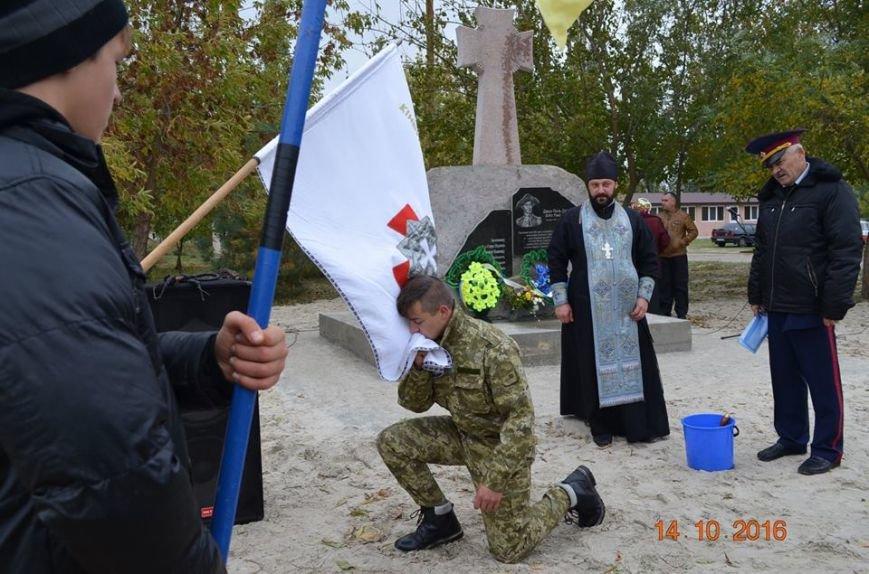 На Херсонщине установили памятный знак Ковпаку (фото), фото-1