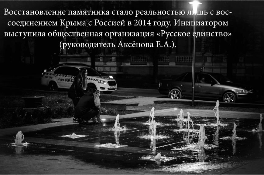 Памятник Екатерине II: восстановление исторической справедливости и излюбленное место прогулок горожан (ФОТО), фото-5