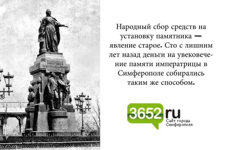 Памятник Екатерине II: восстановление исторической справедливости и излюбленное место прогулок горожан (ФОТО), фото-2
