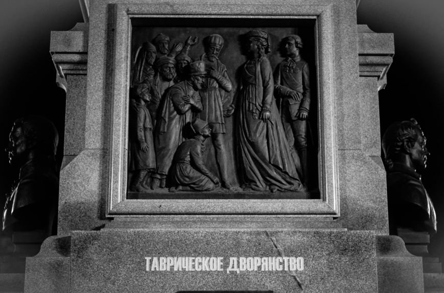 Памятник Екатерине II: восстановление исторической справедливости и излюбленное место прогулок горожан (ФОТО), фото-10