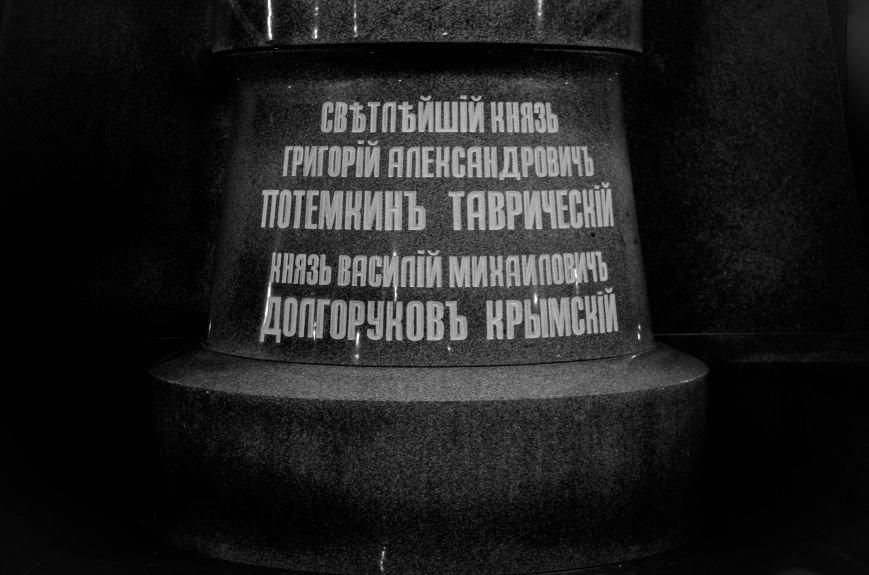 Памятник Екатерине II: восстановление исторической справедливости и излюбленное место прогулок горожан (ФОТО), фото-12