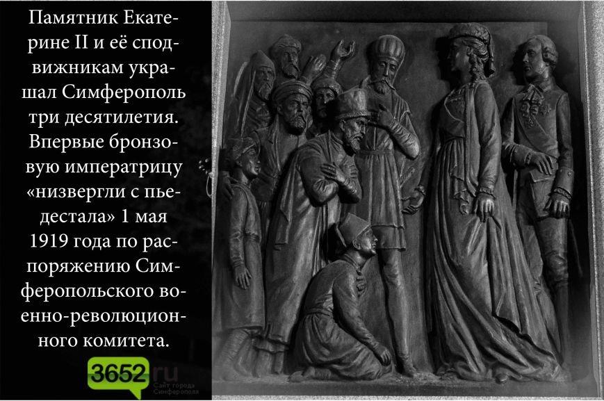 Памятник Екатерине II: восстановление исторической справедливости и излюбленное место прогулок горожан (ФОТО), фото-4