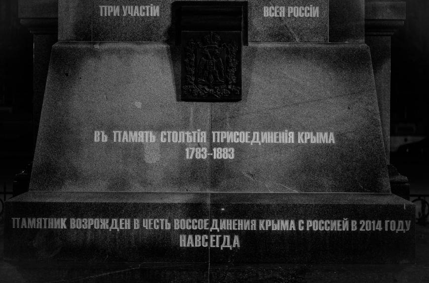 Памятник Екатерине II: восстановление исторической справедливости и излюбленное место прогулок горожан (ФОТО), фото-11