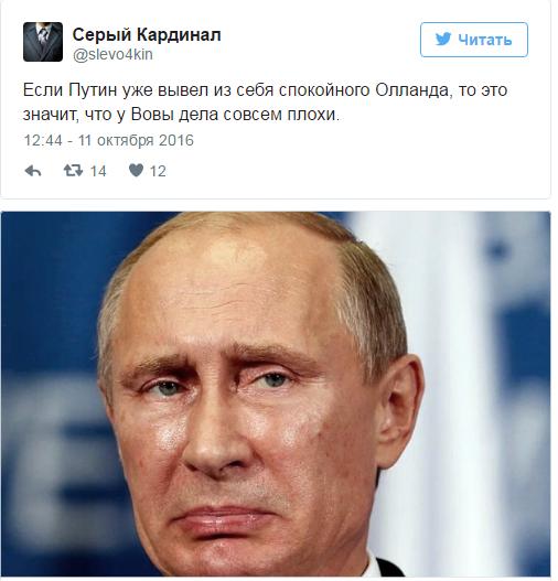 Курьезы недели: Правила счета Кличко, отпариженный Путин, как Бобул «примирил» Трампа и Клинтон, фото-2