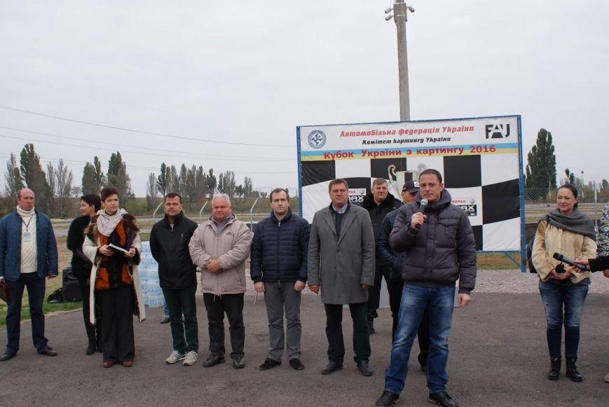 В Каменском начался фестиваль технических видов спорта, фото-2