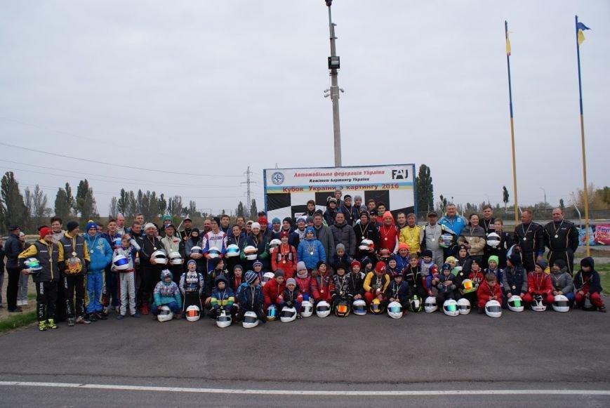 В Каменском начался фестиваль технических видов спорта, фото-8