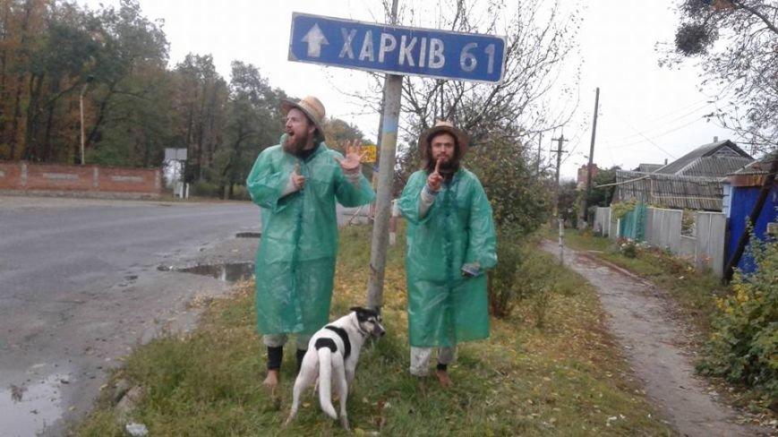 Босиком через всю Украину. В Харьков пришли путешественники из Ужгорода (ФОТО), фото-2