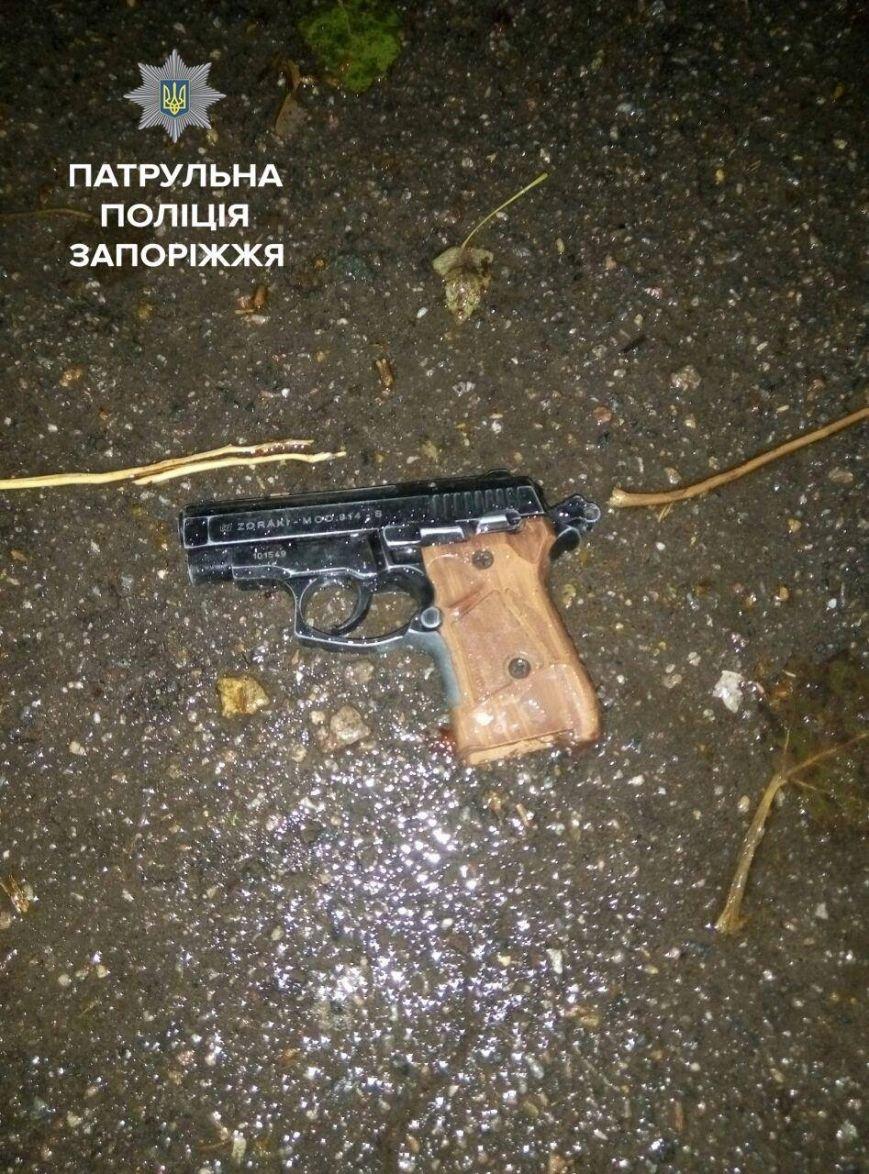 В Запорожье мужчины устроили ссору со стрельбой, - ФОТО, фото-2