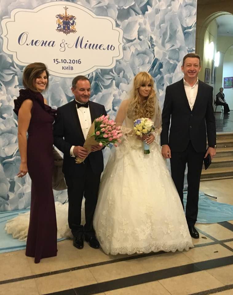 Запорожский депутат похвастался присутствием на VIP-свадьбе, - ФОТО, фото-1