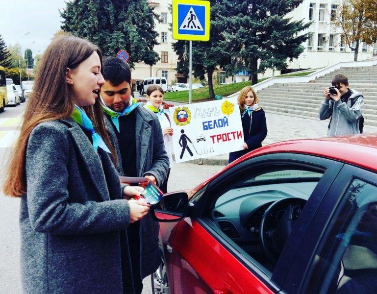 """В Пятигорске прошла акция """"Незрячий - тоже пешеход!"""", фото-7"""
