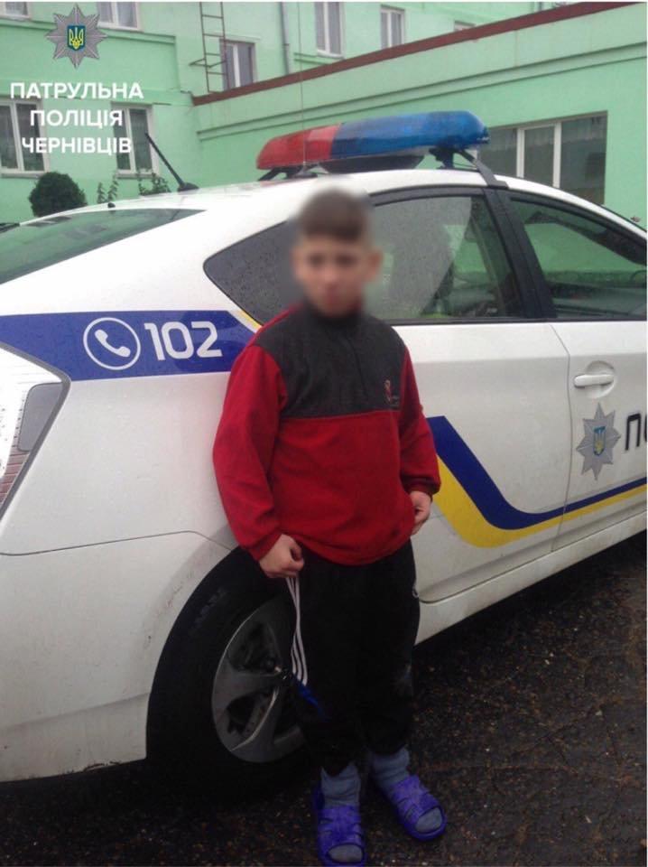 Правоохоронці знайшли хлопчика, який втік з дому (ФОТО), фото-1