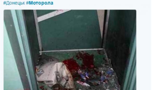 """Что известно о гибели """"Моторолы"""" (Дополняется), фото-1"""